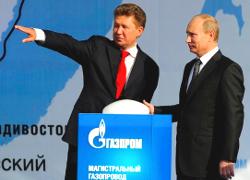 СМИ: Продажа Мозырского НПЗ – ловушка для российских компаний