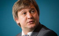МВФ снял с повестки дня вопрос о транше Украине