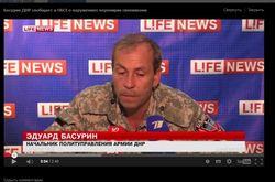 ДНР использует приемы Кремля – пугать свой народ «внешней угрозой»