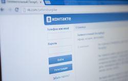 «ВКонтакте» заблокировали 226 тыс. пользователей