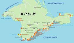 С 27 сентября в Крыму создается свободная экономическая зона