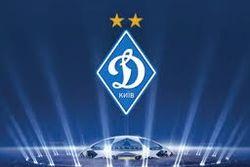 Букмекеры считают шансы «Динамо» выйти из группы не очень высокими