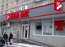 Верховный суд Беларуси займется делом банкротства «Дельта Банка»