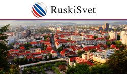 Эксперты рассказали о главных преимуществах иммиграции в Словению