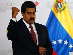 Мадуро грозится захватить неработающие предприятия Венесуэлы