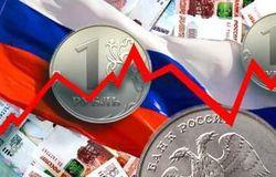 До 2020 года ждать выхода экономики РФ из кризиса не следует – Иноземцев
