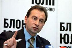 Большинство в оппозиции требует единого кандидата на выборах-2015 – Томенко