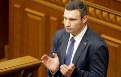 Кличко подтвердил намерение баллотироваться в президенты