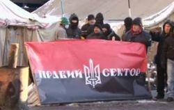 """""""Правый сектор"""" появится в Москве, если Путин продолжит интервенцию"""