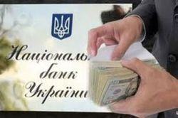 Международные резервы Украины в феврале упали на 13,2%