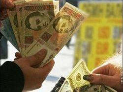 ВР может запретить банкирам манипулировать курсами валют