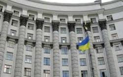 Украинцы не верят, что после выборов новой Рады в стране что-то изменится