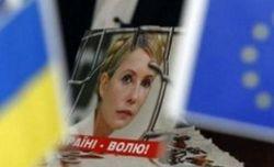 Освобождение Тимошенко для ЕС может стоить 20 млрд.