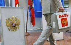 Разочарование от выборов в Крыму