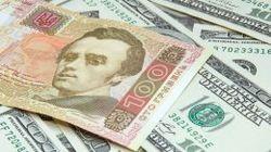 В июне впервые в этом году вырос объем гривневых депозитов украинцев