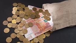 Сколько нужно денег россиянам для нормальной жизни
