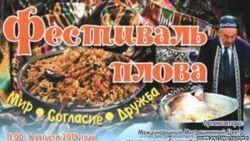 Во Владимире узбекские повара приготовили плов для детей беженцев из Украины