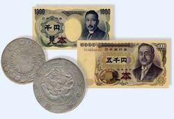 Курс доллара укрепился к японской иене на 0,20% на Форекс на фоне роста фондовых рынков