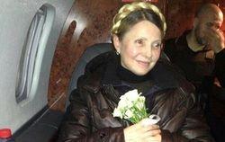 Тимошенко будет баллотироваться на пост президента