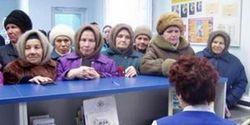 Украина: денег нет, но пенсии обещают повысить