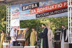 Мэрия Москвы не дает разрешение на проведение митинга в защиту Новороссии