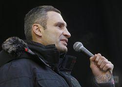 Кличко назвал кредит России нокдауном для украинской власти