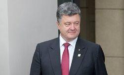 Порошенко получил приглашение официально выступить в Конгрессе США