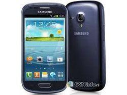 Акции Samsung выросли на 0,15 процента после презентации GALAXY