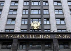Представителей Крыма избирать в Госдуму РФ пока не будут