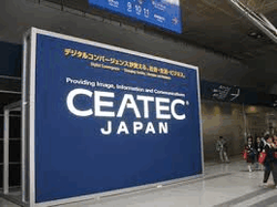 Выставка Ceatec Japan-2013