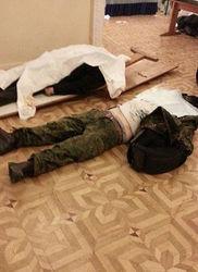 Тела погибших в холле Дома офицеров