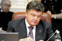 Порошенко подал в ВР законопроект о признании татар коренным народом Крыма
