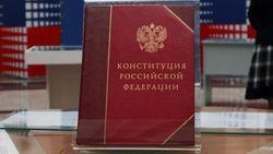 Чтобы запретить аборты в России, предлагают поменять Конституцию РФ
