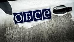Миссия ОБСЕ не выполняет свои функции на востоке Украины – генерал Кларк