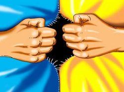 Украинцы недовольны властью, но привержены евроинтеграции – МФИСУ