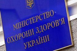Какие медуслуги украинцы смогут получать бесплатно