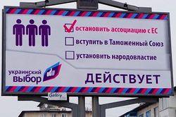 «Украинский выбор» Медведчука снова подвергся вооруженному нападению