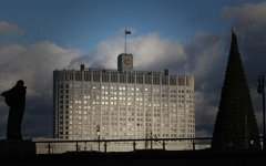 Средняя зарплата сотрудников Администрации президента РФ – 201 тыс. рублей