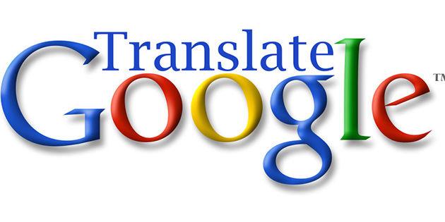 Google применил новейшую технологию для перевода наукраинский язык