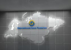 ЕАЭС выделит Беларуси кредит на 2 млрд. долларов