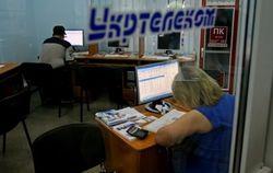 «Укртелеком» вновь стал доступен в Крыму