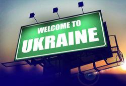 Как принципы ЕС помогут продвижению украинских брендов в Европе