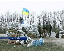 """В Запорожье создали спецроту и спецподразделение """"Хортица"""""""