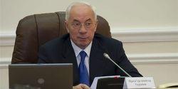 Киев просил изменить не текст СА, а условия имплеметации – Азаров