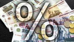 Инфляция в РФ за неделю составила 0,1% : курс рубля на форексе