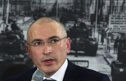 Михаил Ходорковский получил швейцарскую визу на три месяца