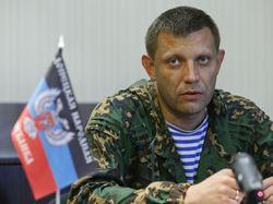 Достали: на «премьера ДНР» Захарченко совершено покушение
