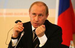 Россия может принять участие в военной операции в Сирии – Путин