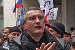 «Руководство» Крыма негодует по поводу Дня защитника Украины