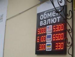 Улюкаев обещает доллар по 53 рубля к следующим выборам Путина